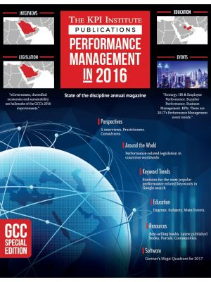 Performance Management in 2016: GCC Special Edition